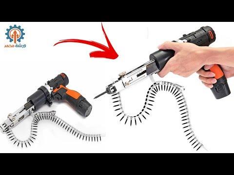 رشاش البراغي - تثبيت البراغي بطريقة سريعة كالبرق - لا يفوتك !!  Banggood - Amazing Drill Attachments