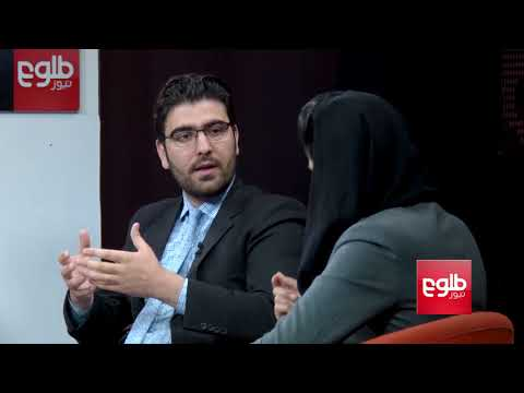 TAWDE KHABARE: Lapis Lazuli Agreement Discussed