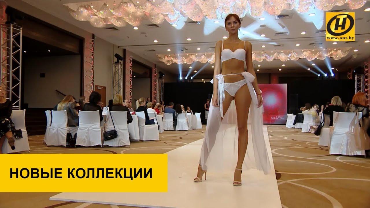 Видео показ женского нижнего белья для полных женское белье шерсть купить