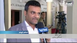 ولد الشيخ يعلن دخول مفاوضات السلام اليمنية مرحلة جديدة