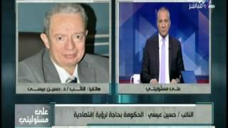 مطالبات برلمانية بفرض رسوم على المقيمين بقيمة 500 دولار لزيادة الاحتياطي بمصر