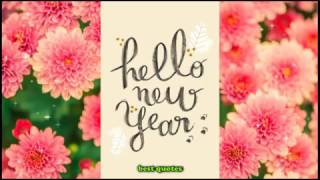 New year quotes in English |best quotes | #1 |Happy New Year Wishes and Greetings |
