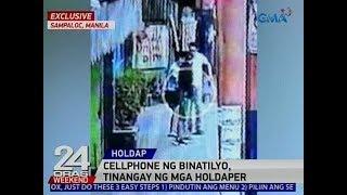24 Oras: Cellphone ng binatilyo, tinangay ng mga holdaper sa Sampaloc, Manila