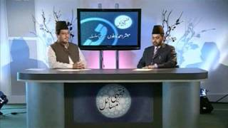 Fiqahi Masail #27, Questions on Jurisprudence - Teachings of Islam Ahmadiyyat (Urdu)
