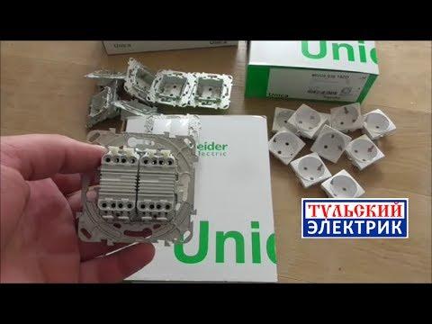 Двойной перекрестный выключатель Schneider Electric