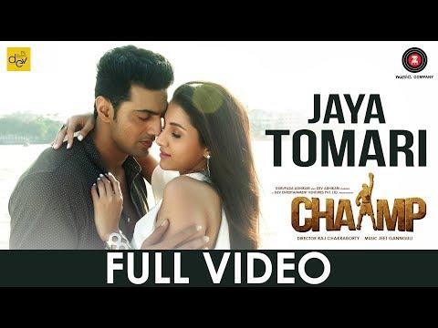 Jaya Tomari | Chaamp | Dev & Rukmini |...