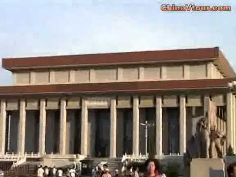 Tian'an men Square in Beijing -- beijing travel guide