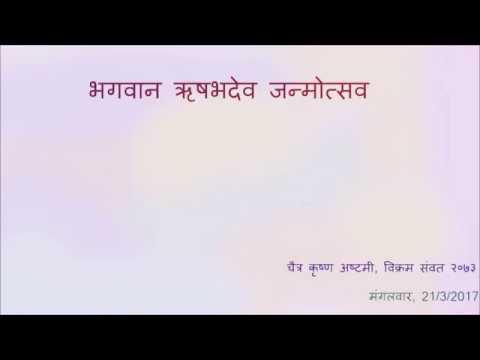 ऋषभदेव मेला 2017 केसरियाजी, Rishabhdev fair