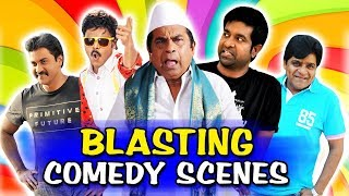 Blasting Comedy Scenes (Saptagiri, Brahmanandam, Vennela Kishore, Sunil, Ali) Best Comedy Scenes