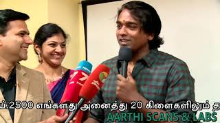 Aarthi Scans & Labs | Robotic Lab Inauguration by Vijay Sethupathy