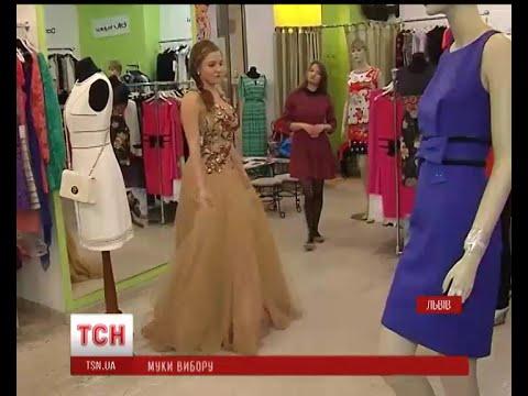 ec6b40d1f78 Дівчата обирають сукні на випускний - YouTube