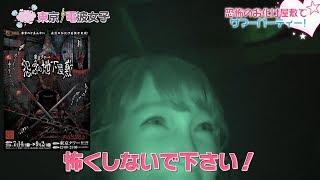 YouTubeのチャンネル登録よろしくね! いよいよTOKYO MXにて放送開始! ...