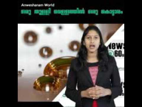 Anveshanam news..Ahammed Fayas Kuttippara(1)