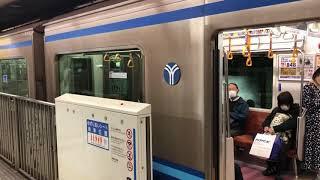 横浜市営地下鉄ブルーライン普通踊り場行き桜木町発車