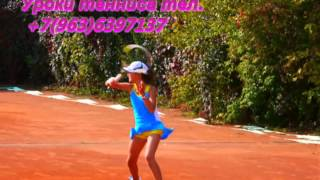 ОБУЧЕНИЕ ТЕННИСУ в Москве - Теннис — это не фитнес с ракеткой!