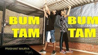 BUM BUM TAM TAM - Mc fioti Dance Choreography   Prashant Maurya   Dance Cover   Rouser Dance Academy