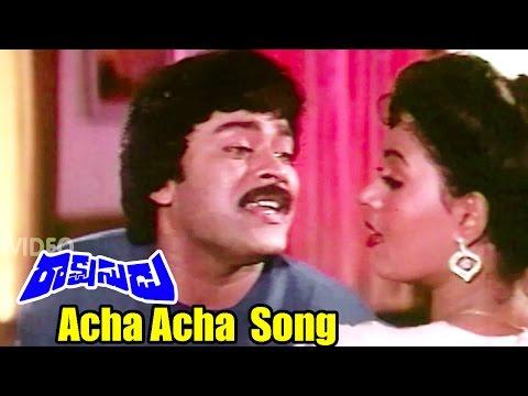 Rakshasudu Songs - Acha Acha - Chiranjeevi, Radha  - Ganesh Videos