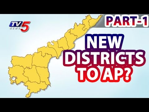After Telangana, Will Andhra Pradesh Carves Out New Districts? | News Scan #1 | TV5 News