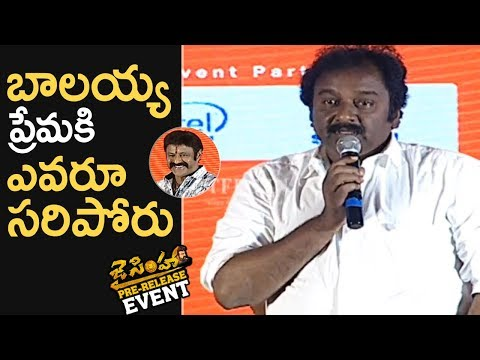 Director VV Vinyak Emotional Speech @ Jai...