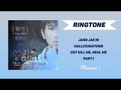 [RINGTONE #1] Jang Jae In - Hallucinations [OST Kill Me, Heal Me Part.1]