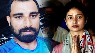 Leaked: Here is the secret conversation between Mohammed Shami and Hasin Jahan