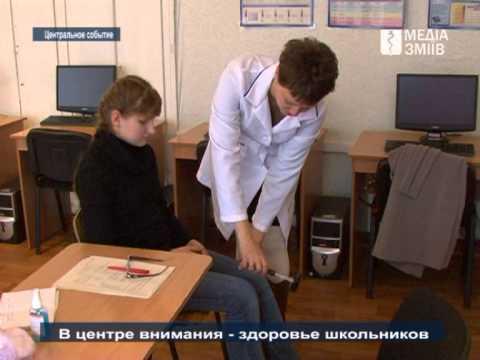 Реальное видео гинекологические медосмотры школах фото 686-263