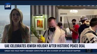 UAE Celebrates Sukkot After Historic Abraham Accord Peace Deal