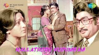 Nallathoru Kudumbam | Sindhu Nadhi song