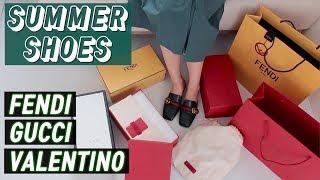 ENG) 명품 여름 신발 쇼핑 구찌, 펜디, 발렌티노 …