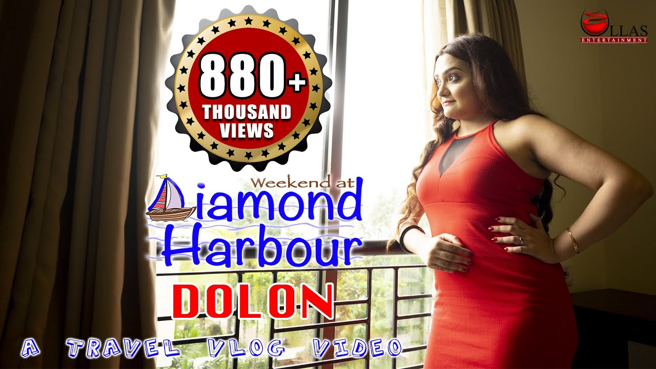 Download DOLON   TRAVEL VLOG   HOTEL PUNYA LAKSHMI    DIAMOND HARBOUR   ULLAS ENTERTAINMENT