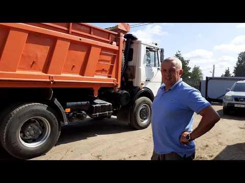 Мягкая подвеска кабины для МАЗ 551605 (сельхозник)
