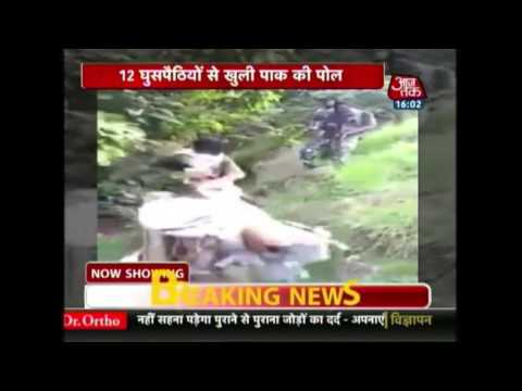 Video Surfaces Of 12 Hizbul Mujahideen Terrorists Crossing Into Kashmir From PoK