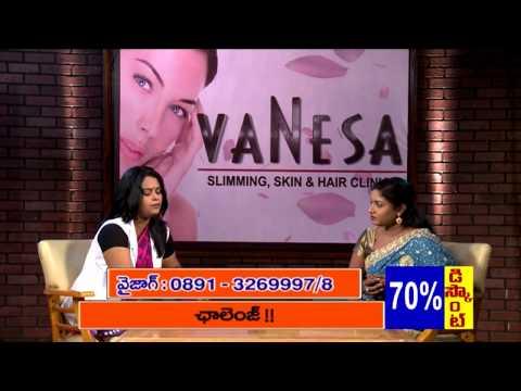 VANESA Slimming, Skin & Hair Clinic Episode-11  by DM Tv Works