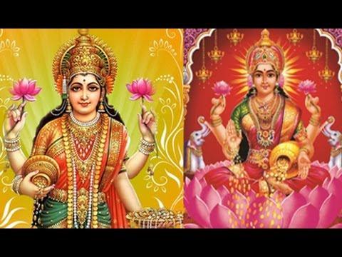 Sri Lakshmi Ashtothram | #Ashtotram
