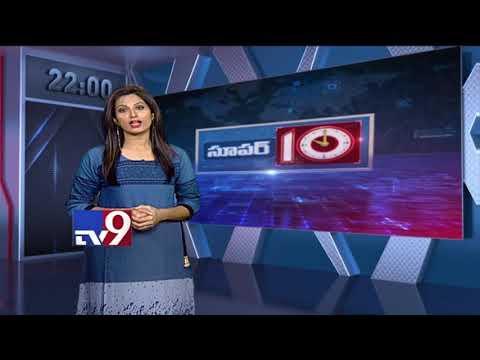 Super 10 || Today Trending News - TV9