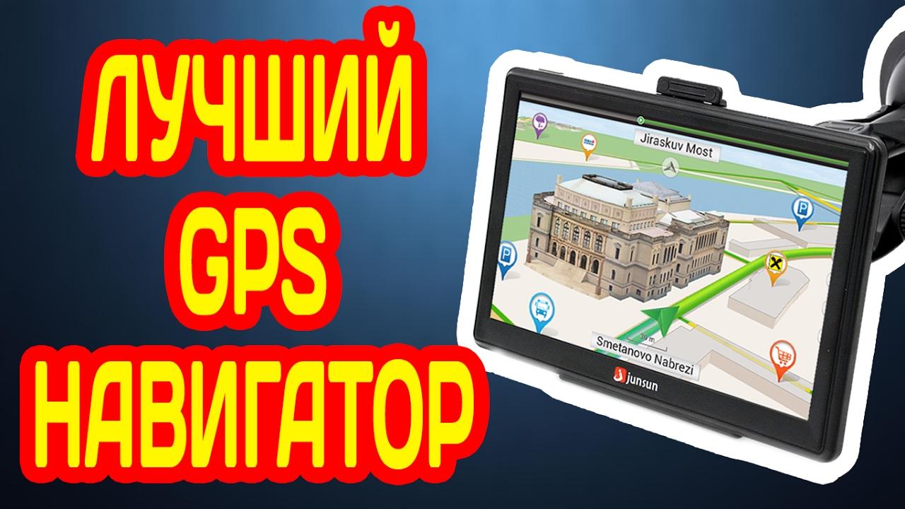 GPS-навигаторы торговой марки Palmann, карты LIBELLE Украина - YouTube