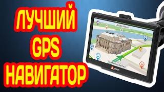 видео Коротко о GPS-навигаторах: как работают, что выбирать, где искать карты