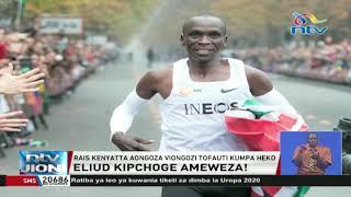 Rais Uhuru Kenyatta na Wakenya wampa heko Eliud Kipchoge