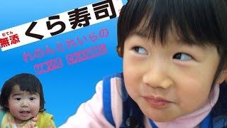 れのれらTV / RenoReraTV
