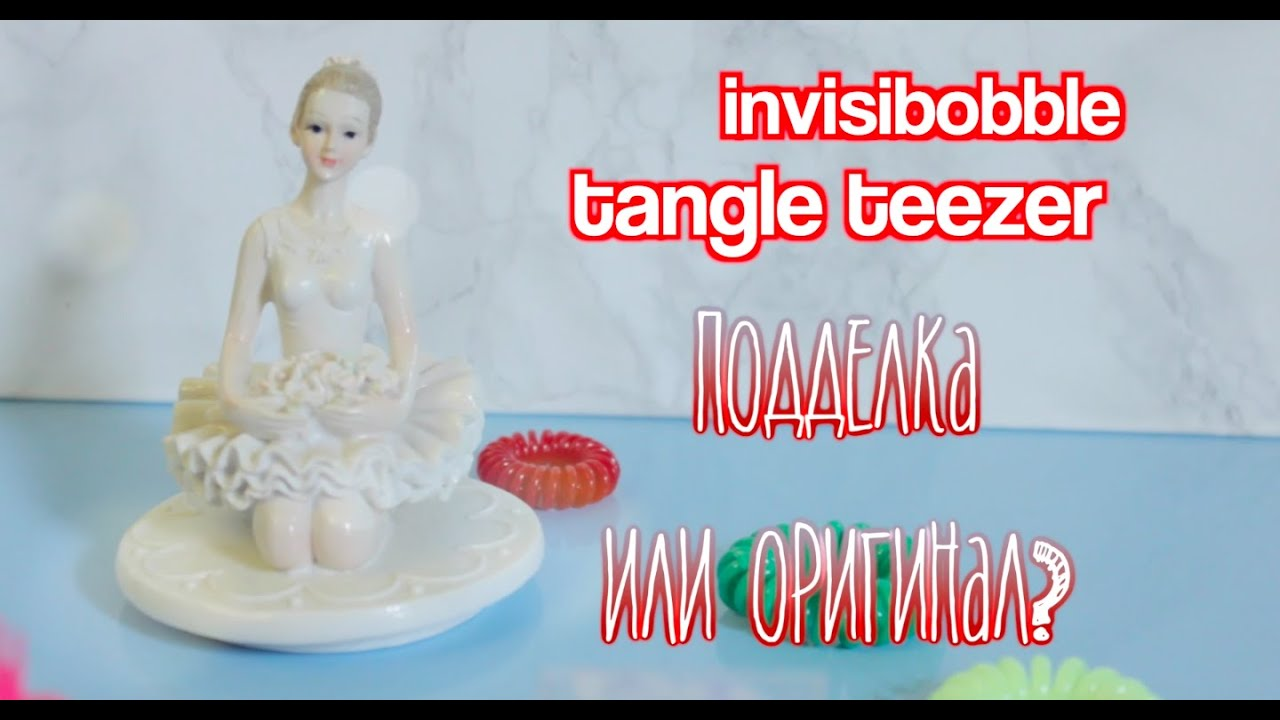 РАСЧЕСКА TANGLE TEEZER COMPACT STYLER ОПТОМ - YouTube
