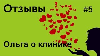 видео Институт красоты на ольховке метро