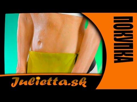 Спортивный пояс, корсет для похудения (Aliexpress)