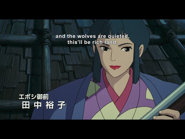 Princess Mononoke (Original Japanese Version)