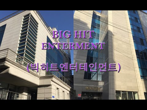 How to walk to BIG HIT ENTERTAINMENT (빅히트엔터테인먼트) ARMY MUST CLICK!!