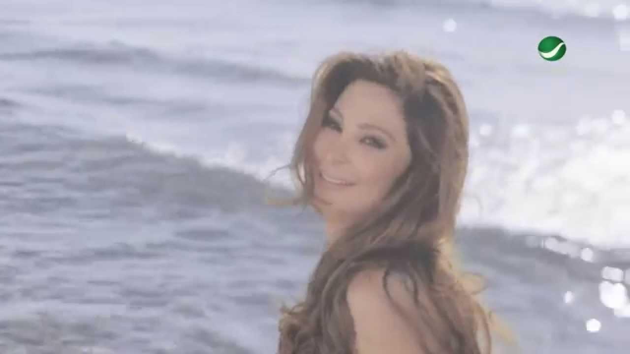 Elissa - Hob Kol Hayati / إليسا - حب كل حياتي