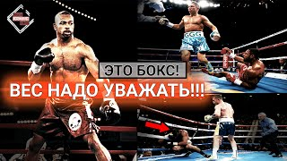 This is Boxing! Weight Must be Respected Here! Eng & Esp subs