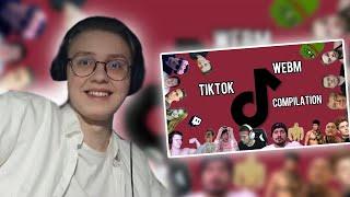 ДРЕЙК СМОТРИТ - ПОСЛЕДНЯЯ ПОДБОРКА МЕМОВ ИЗ ТИКТОК // TIKTOK WEBM COMPILATION 84