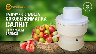 видео Купить шайбы недорого с доставкой по России