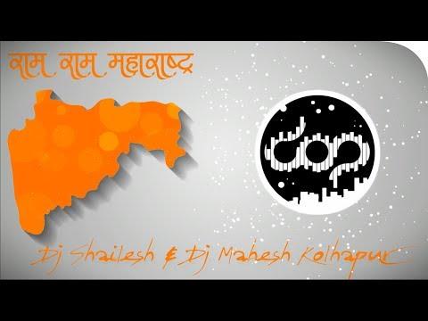 Ram Ram Maharastra In Sound Check Dj Shailesh & Dj Mahesh Kolhapur
