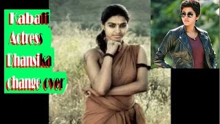 Kabali Actress Dhansika change over Video with Audio Hot News